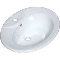 Lavoar 210 Aqua - Latime: 540mm Lungime: 470mm Inaltime: 200 mm